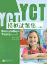6 Testbögen zum Youth Chinese Te...