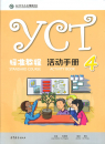 YCT Standard Course - Activity B...