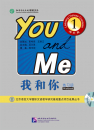 You and Me - Learning Chinese Ov...