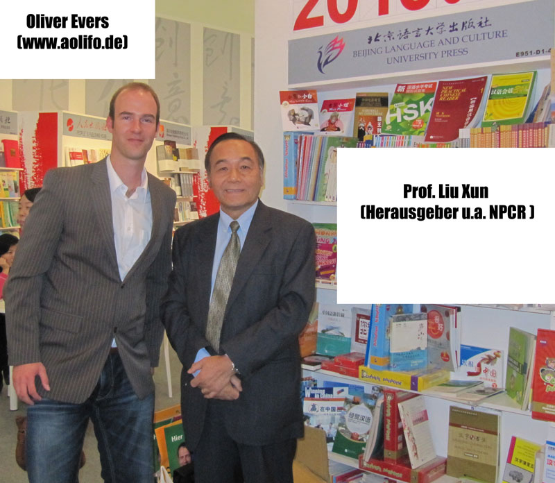 New practical chinese reader npcr the whole series liu xun editor of new practical chinese reader and oliver evers fandeluxe Images