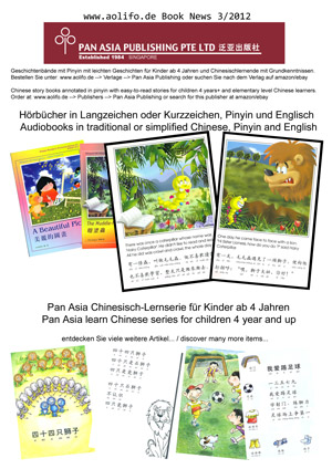 Pan Asia Publishing - stories for elementary Chinese learners and children 1