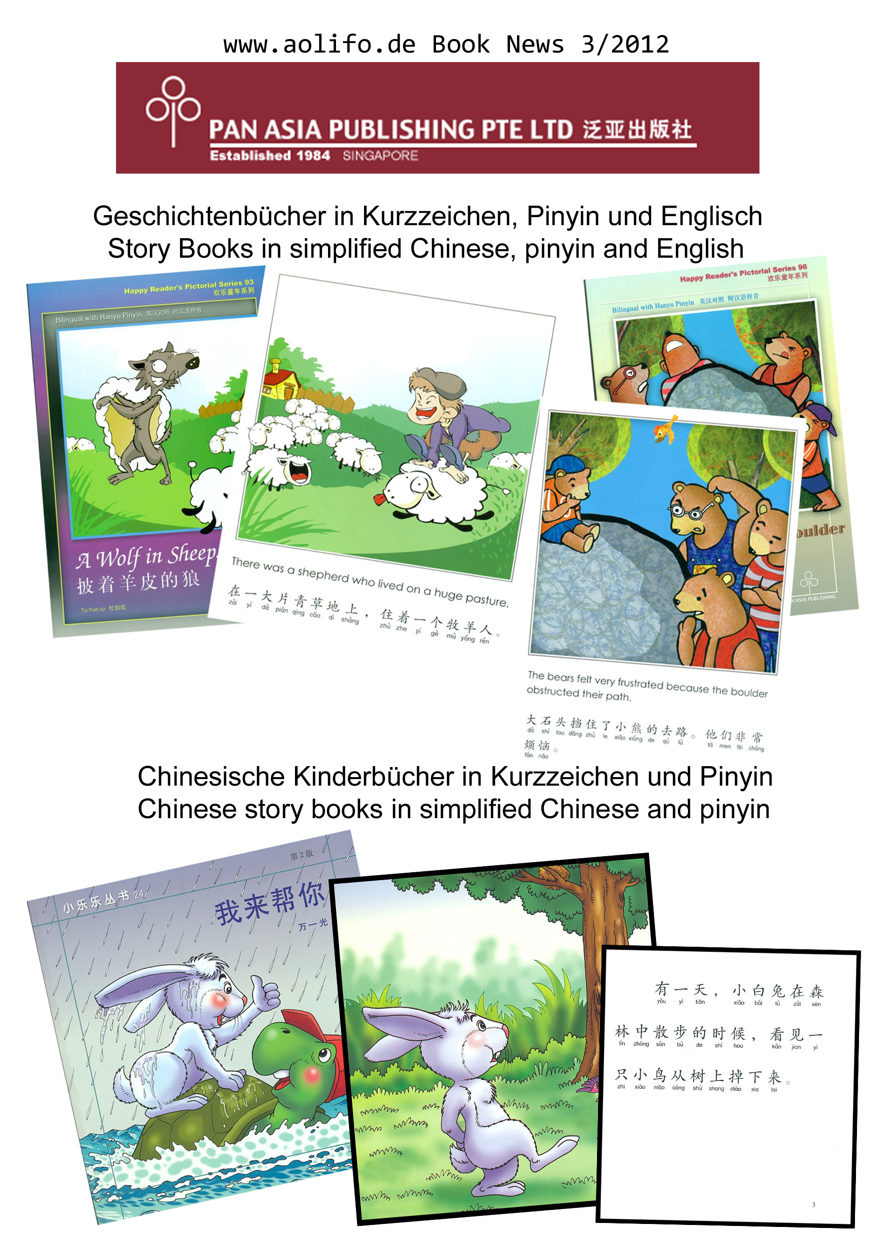 Pan Asia Publishing - stories for elementary Chinese learners and children 2